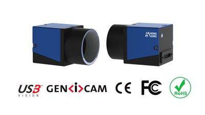 "MER-133-54U3M-L, AR0135, 1280x960, 54fps, 1/3"", Global shutter, CMOS, Mono"