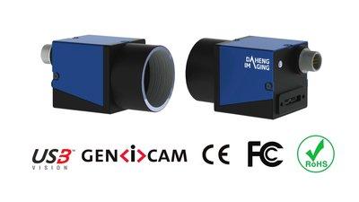 "MER-133-54U3C, AR0135, 1280x960, 54fps, 1/3"", Global shutter, CMOS, Color"