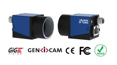 "MER-500-14GC, MT9P031, 2592x1944, 14fps, 1/2.5"", Rolling shutter, CMOS, Color"