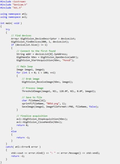Adaptive Vision Library 5 Runtime
