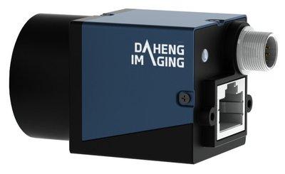 """MER-133-54GC, AR0135, 1280x960, 54fps, 1/3"""", Global shutter, CMOS, Color"""